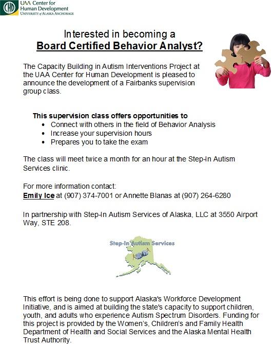 UAA flyer